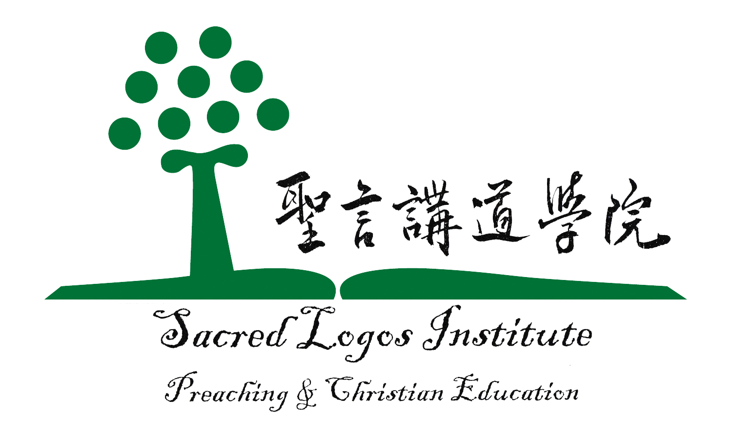 SAGOS Institute Logo